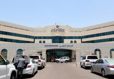 POEA: Al-Noor Hospital KSA hiring 170 nurses