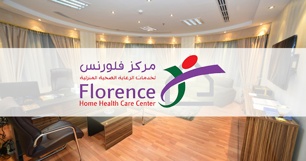Florence Home Health Care In UAE Urgently Needs 200 Staff Nurses