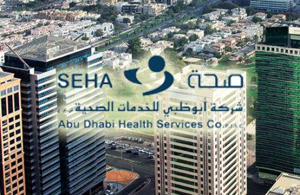 Abu Dhabi health-care provider Seha to recruit 2,000 nurses