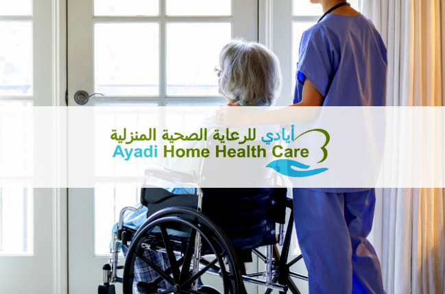ayadi home health care uae