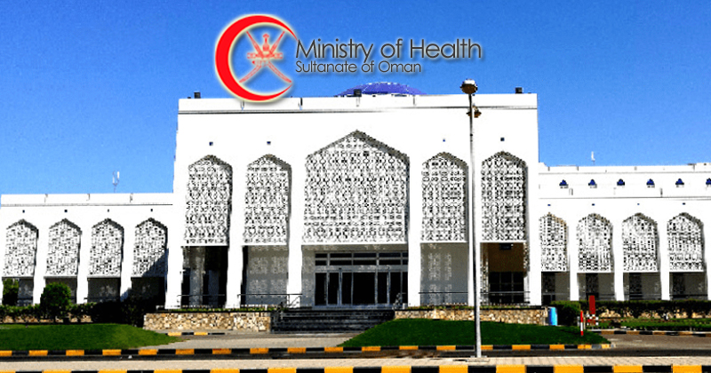 oman ministry of health