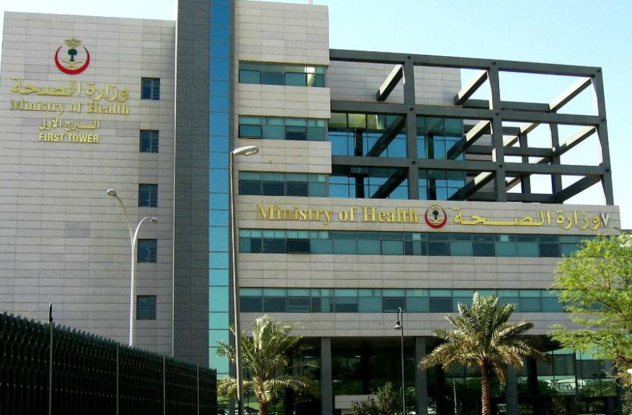 saudi ministry of health