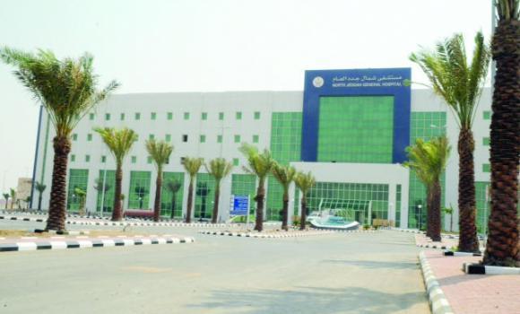 King Abdullah Medical Complex in Saudi needs 270 nurses ...